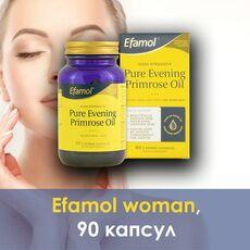 Эфамол вуман Efamol woman из Великобритании, инструкция, отзывы, 90 капсул