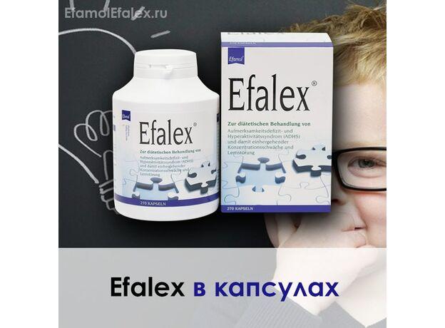 Эфалекс Efalex в капсулах из Германии, инструкция, отзывы, 270 капсул