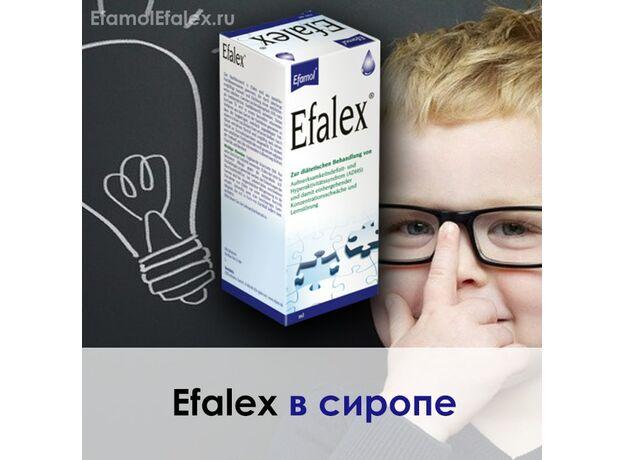 Эфалекс Efalex в сиропе из Германии, инструкция, отзывы, 150 мл